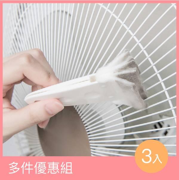 風扇清潔刷(3入) PlayByPlay,玩生活,風扇,清潔,刷,無紡,布,灰塵