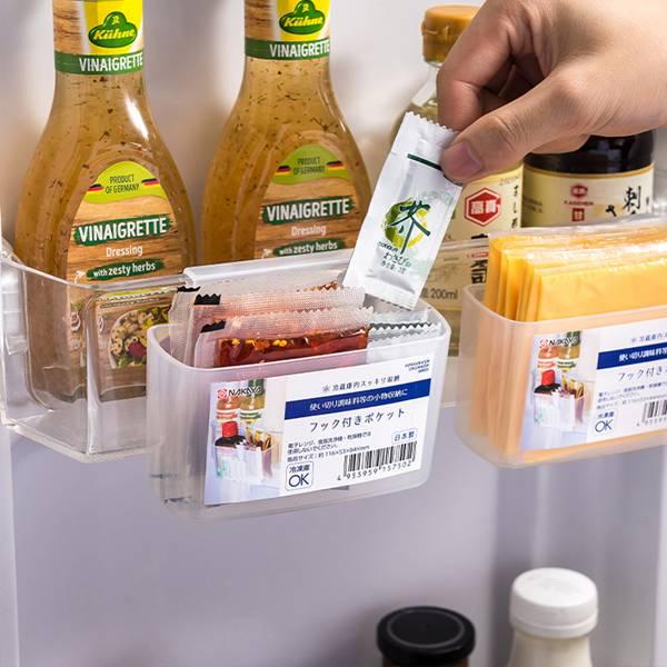 冰箱雜物收納盒 PlayByPlay,玩生活,居家,廚房,冰箱,烹飪,冷凍,冷藏,冰箱收納,掛式收納盒,置物盒,掛架,整理架,迷妳收納架,醬包,調味包,零食,雜物收納,拆卸式