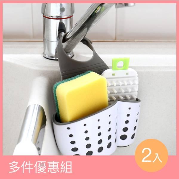 廚房水槽瀝水袋(2入) PlayByPlay,玩生活,清潔,收納,廚房,水槽,瀝水,袋,菜瓜布,瀝水籃