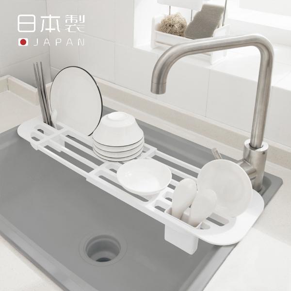 純白伸縮瀝水架 PlayByPlay,玩生活,廚房,洗手槽,水槽,瀝水架,置物架,收納架,瀝水籃,餐具收納,碗盤收納,可伸縮