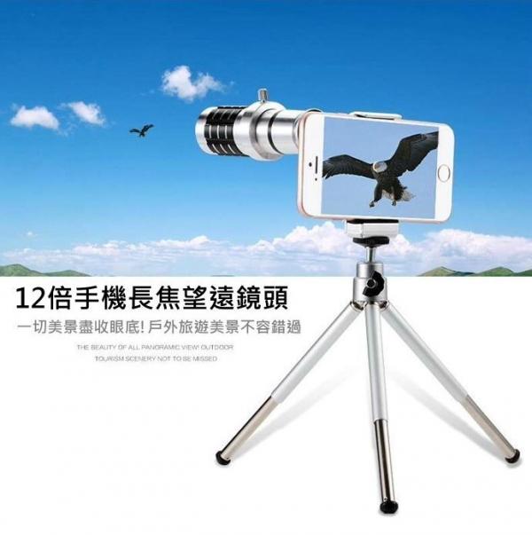 12倍長焦手機望遠鏡頭 12倍,長焦,手機,望遠,鏡頭,攝影