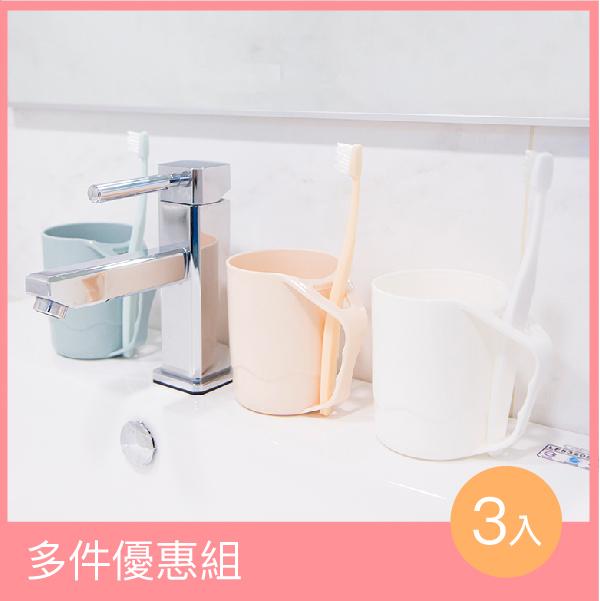 牙刷漱口杯 混色3入組 PlayByPlay,玩生活,浴室,收納,牙刷,架,洗漱,杯,置物,設計,創意