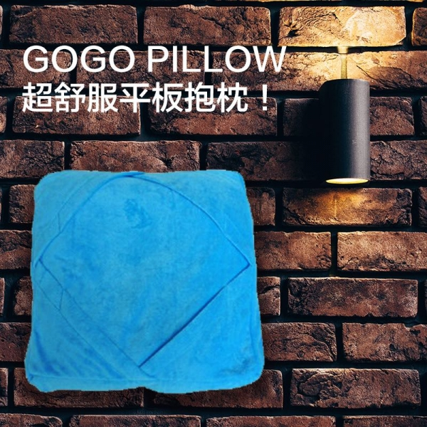 GoGoPillow-平板抱枕 gogopillow,抱枕,平板,支架,支撐,枕頭,固定,頸枕,旅行,車用,掛枕