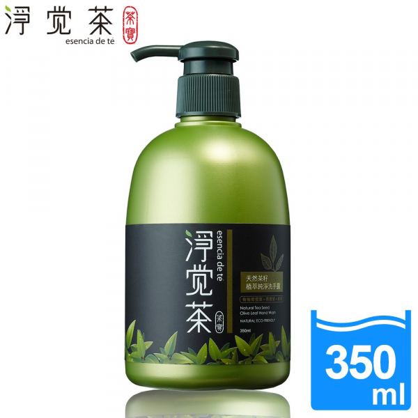 【淨覺茶esencia de té】天然茶籽植萃純淨洗手露