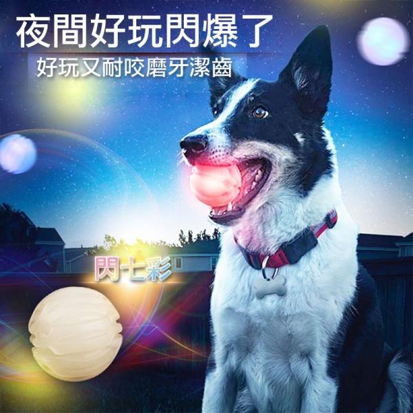 狗狗夜光彈力球 夜光,球,寵物,狗狗,玩具,矽膠,遛狗