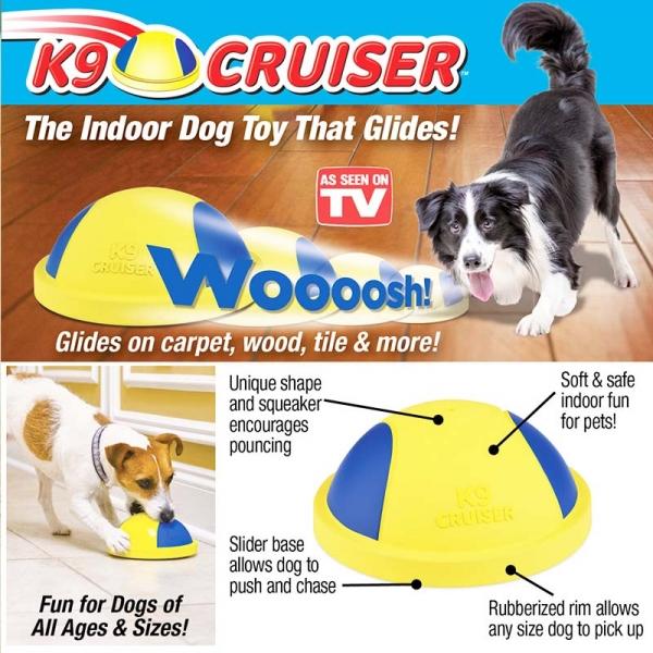 自轉黑科技!K9 CRUISER 漂浮球