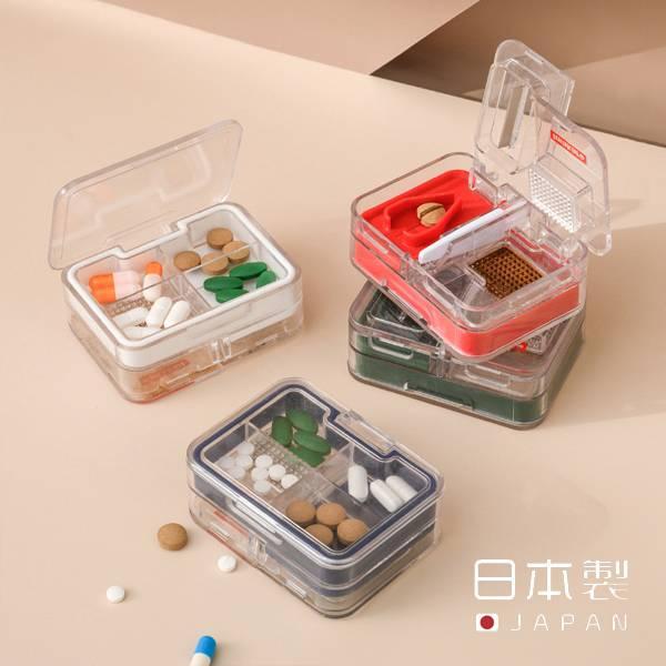 多功能便攜藥盒 PlayByPlay,玩生活,居家,藥盒,收納盒,儲物盒,置物盒,多功能分藥器,多功能分藥盒,切藥器,磨藥器,搗藥器,外出藥盒,隨身藥盒,藥物分裝盒,藥物收納