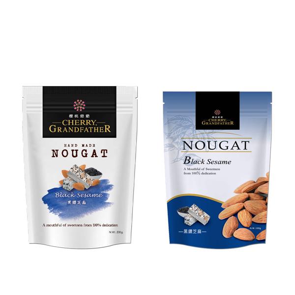 Nougat-Black  Sesame Flavor 黑鑽芝麻牛軋糖