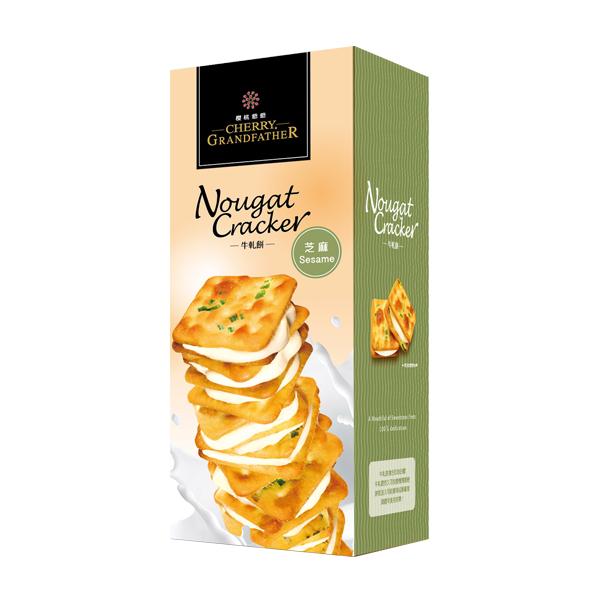 Prime Grade Nougat Cracker - Sesame Flavor 特級芝麻牛軋餅