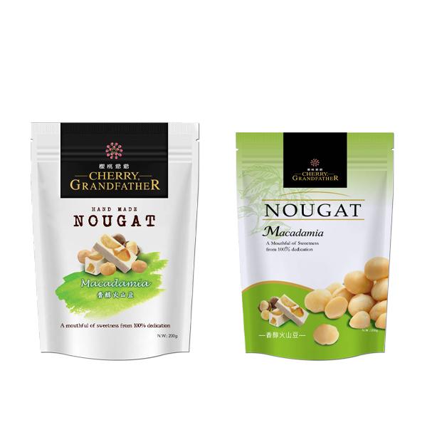 Nougat-Macadamia Nuts 香醇火山豆牛軋糖