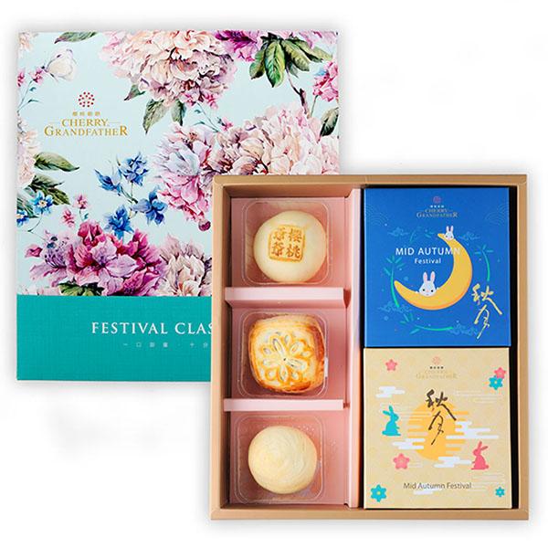 祈願禮盒(小盒)【原價385】 中秋禮盒,櫻桃爺爺,月餅