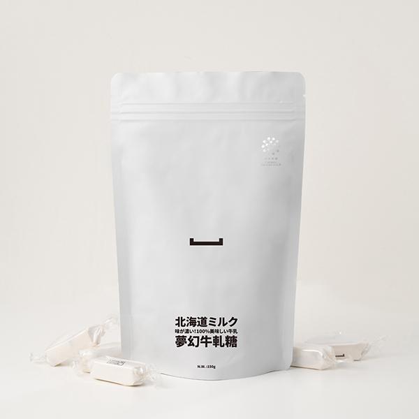 北海道杏仁牛軋糖(150g) 櫻桃爺爺,牛軋糖,北海道牛軋糖,伴手禮,放空一下,療癒糖果
