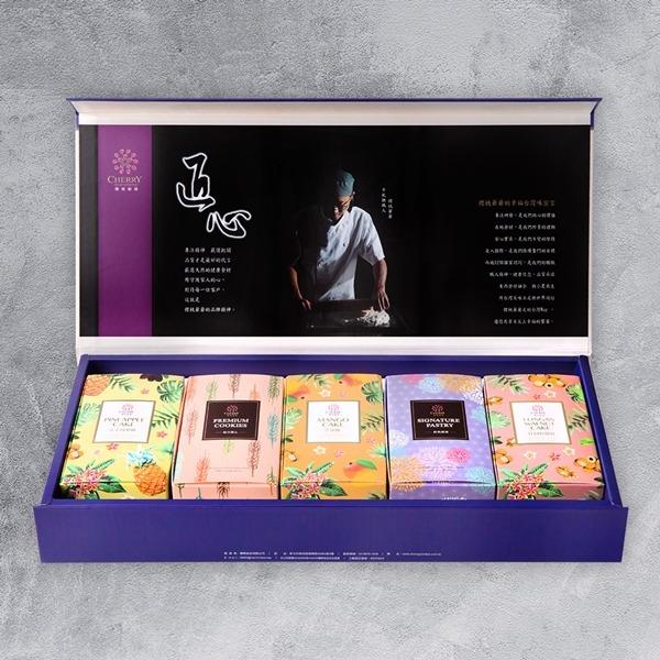 寶島水果酥餅禮盒 中秋禮盒,櫻桃爺爺,月餅