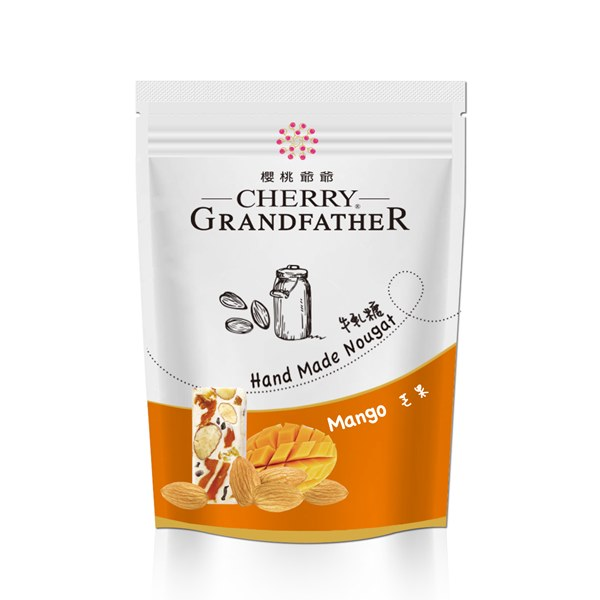Prime Grade Nougat- Mango Flavor 特級愛文芒果米牛軋糖