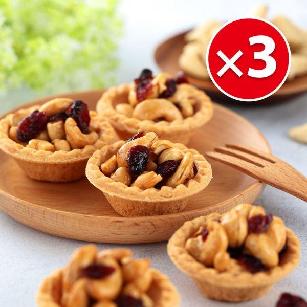 腰果堅果塔禮盒(6入)X3盒組 櫻桃爺爺,堅果塔,手工,伴手禮