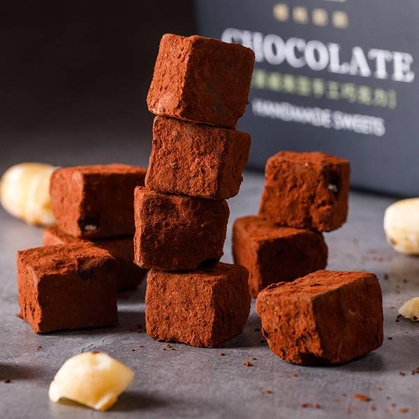 夏威夷豆手工巧克力【原價600】 櫻桃爺爺,巧克力