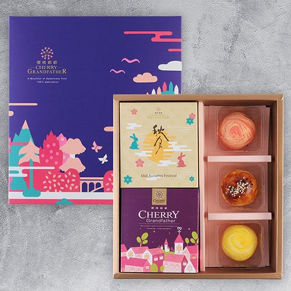 豐月禮盒(小盒)【原價495】 中秋禮盒,櫻桃爺爺,月餅