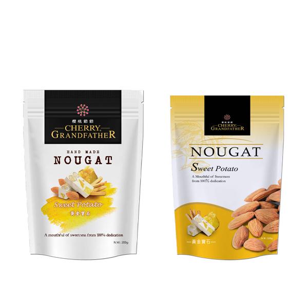 Nougat- Sweet Potato Flavor 黃金寶石牛軋糖