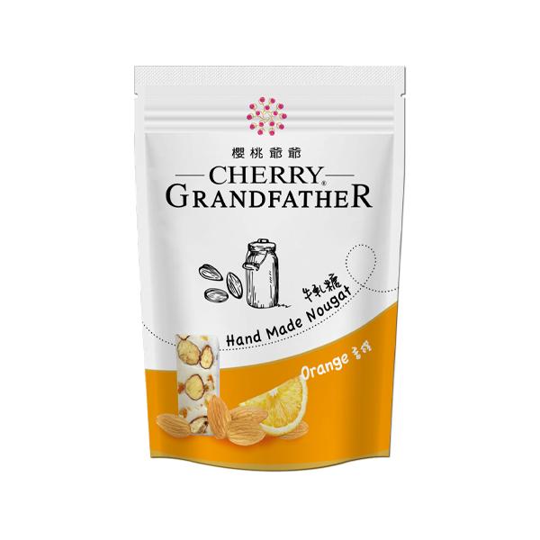 Prime Grade Nougat- Ornage Flavor 特級香橙牛軋糖