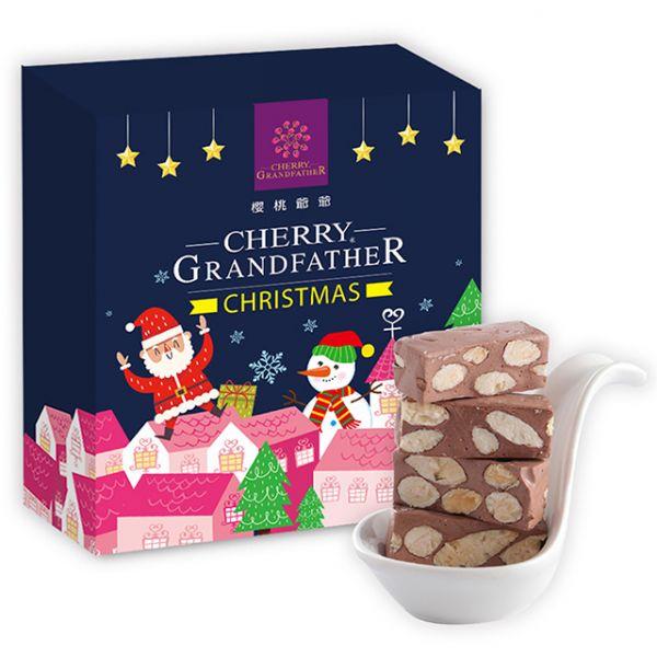 聖誕小盒-濃情巧克力牛軋糖100g 櫻桃爺爺,牛軋糖,手工,珍珠奶茶,聖誕節,交換禮物