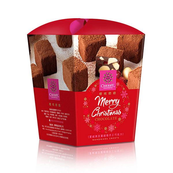[聖誕版]夏威夷豆蔓越莓手工巧克力 櫻桃爺爺,巧克力,蔓越莓,伴手禮,聖誕節
