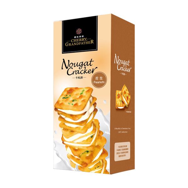 Prime Grade Nougat Cracker - Peanuts Flavor 特級花生牛軋餅