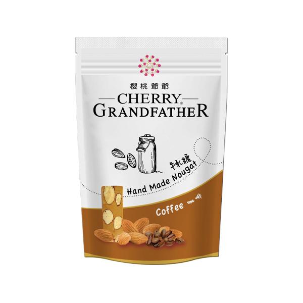 Prime Grade Nougat- Coffee Flavor 特級咖啡牛軋糖