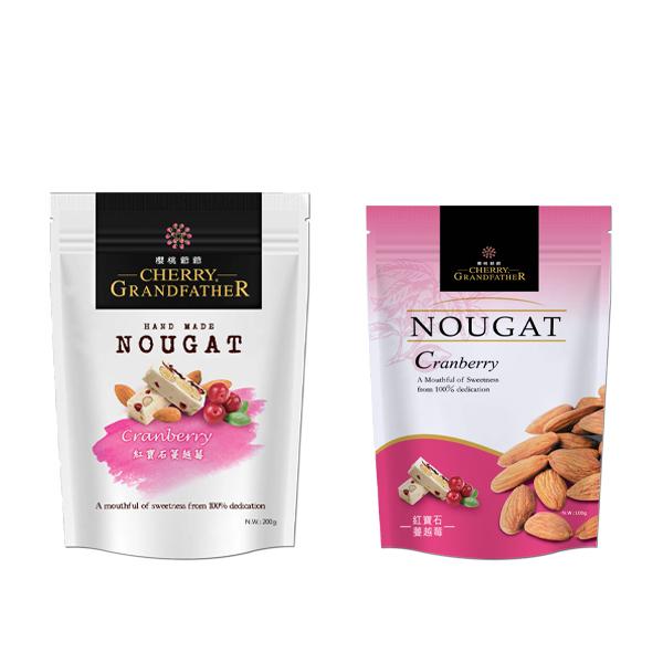 Nougat- Cranberry Flavor 紅寶石蔓越莓牛軋糖