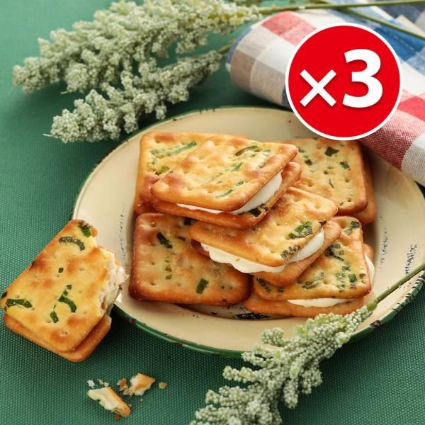 追劇必備|甜心乳佳(20入)X3盒組 櫻桃爺爺,牛軋糖,牛軋餅,伴手禮