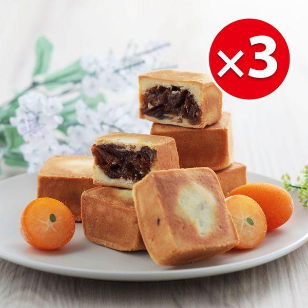 金棗鮮果酥禮盒(8入)X3盒組 櫻桃爺爺,鳳梨酥,砂糖橘,伴手禮