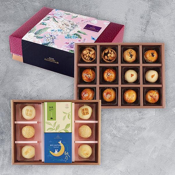 團圓伴月禮盒(雙層)【原價1415】 中秋禮盒,櫻桃爺爺,月餅