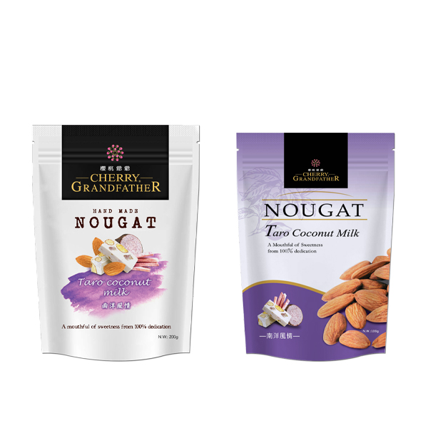 Nougat-Taro and coconut milk Flavor 南洋風情牛軋糖
