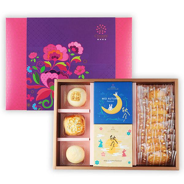 祥瑞禮盒(大盒)【原價575】 中秋禮盒,櫻桃爺爺,月餅