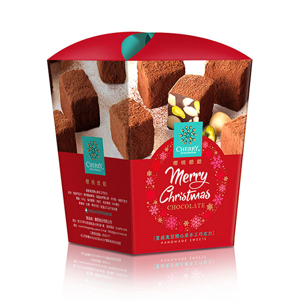 [聖誕版]夏威夷豆開心果手工巧克力