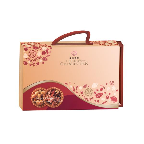 Nut Tarts Gift Box-Macadamia Nut Tart 3 pcs+ Walnut  Tart 3 pcs 雙堅豆陣堅果塔禮盒