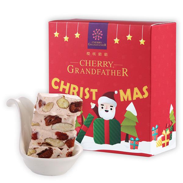 聖誕小盒-愛戀草莓100g 櫻桃爺爺,牛軋糖,聖誕,交換禮物,草莓
