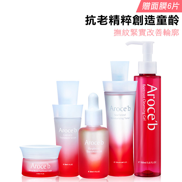 【ESSENTIAL】Cleansing Gel, Toner, Serum, Cream, Treatment Oil (Get 6 masks for free) 保養,敏感肌,痘痘,細紋,修護,出油,美白,出油,抗老,保濕