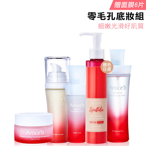 【PORE VANISHING】Cleansing Gel, Toner, Serum, Emulsion, Overnight Mask, Foundation (Get 6 masks for free) 保養,敏感肌,痘痘,細紋,修護,出油,美白,出油,抗老,保濕