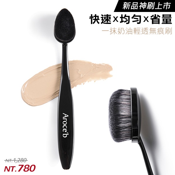 【Easy-To-Use】Cream Powder Foundation Brush 保養,敏感肌,痘痘,細紋,修護,出油,美白,出油,抗老,保濕