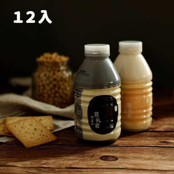 養泉商行 - 豆乳君12入
