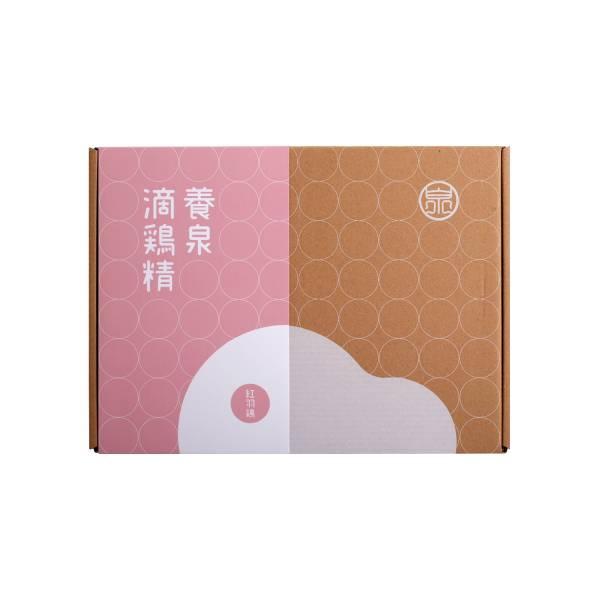 養泉滴雞精 - 紅羽雞滴雞精禮盒(15入)