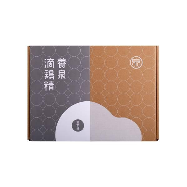養泉滴雞精 - 黑羽雞滴雞精禮盒(15入)
