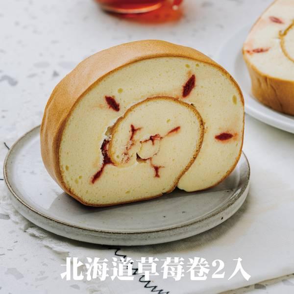 北海道草莓卷2入