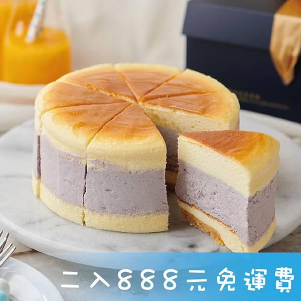 芋見生乳酪二入888免運費
