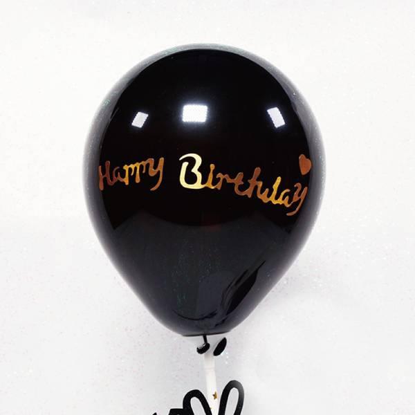 配件-J4-黑色氣球-生日快樂-加購