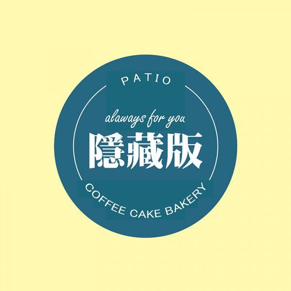 隱藏版造型蛋糕