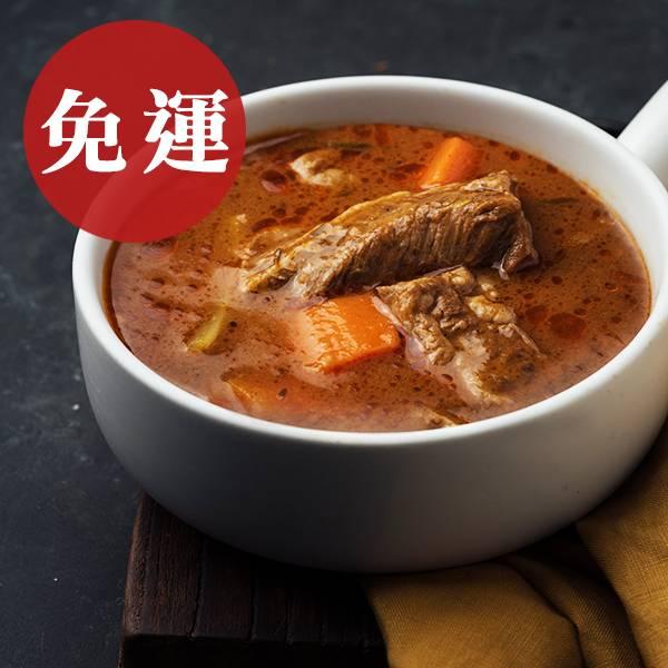 宅配/即時餐食-勃根地燉牛肉(6包入)