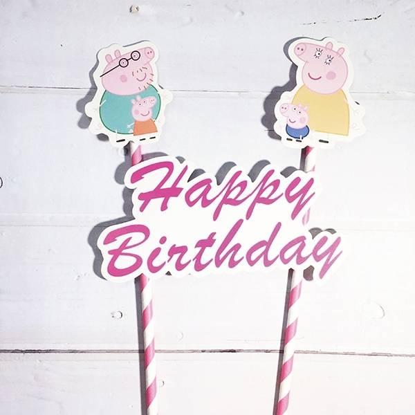 生日插牌-佩佩豬