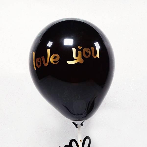 配件-J3-黑色氣球-LOVE-加購