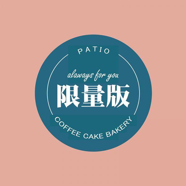 限量版造型蛋糕